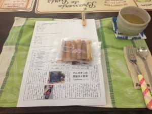 粉遊び会_32
