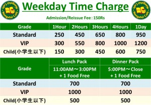 Price List_20140829-2
