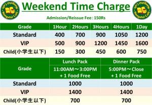 Price List_20140829-3