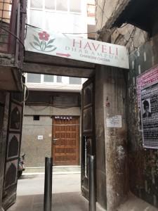 ハヴェリホテル_180109_0011