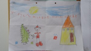 写真:子供のサンタへの手紙
