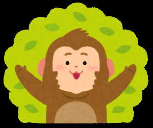 eto_saru_tree