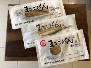 インド 日本食 手土産