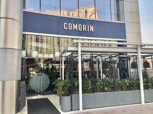 インド レストラン COMORIN