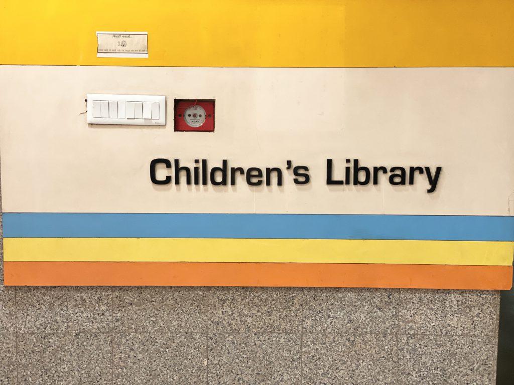 デリー 本 図書館